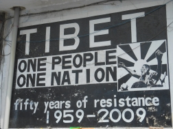 Free Tibet One Nation One People 50 Years of Resistance